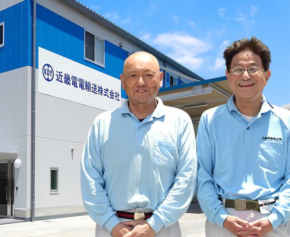 八幡リサイクルセンタの新たな業務 イメージ