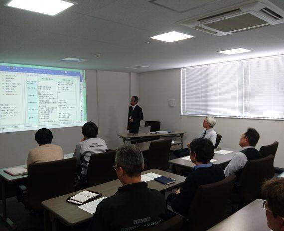 2020年ISO14001(環境マネジメントシステム)勉強会の実施について イメージ